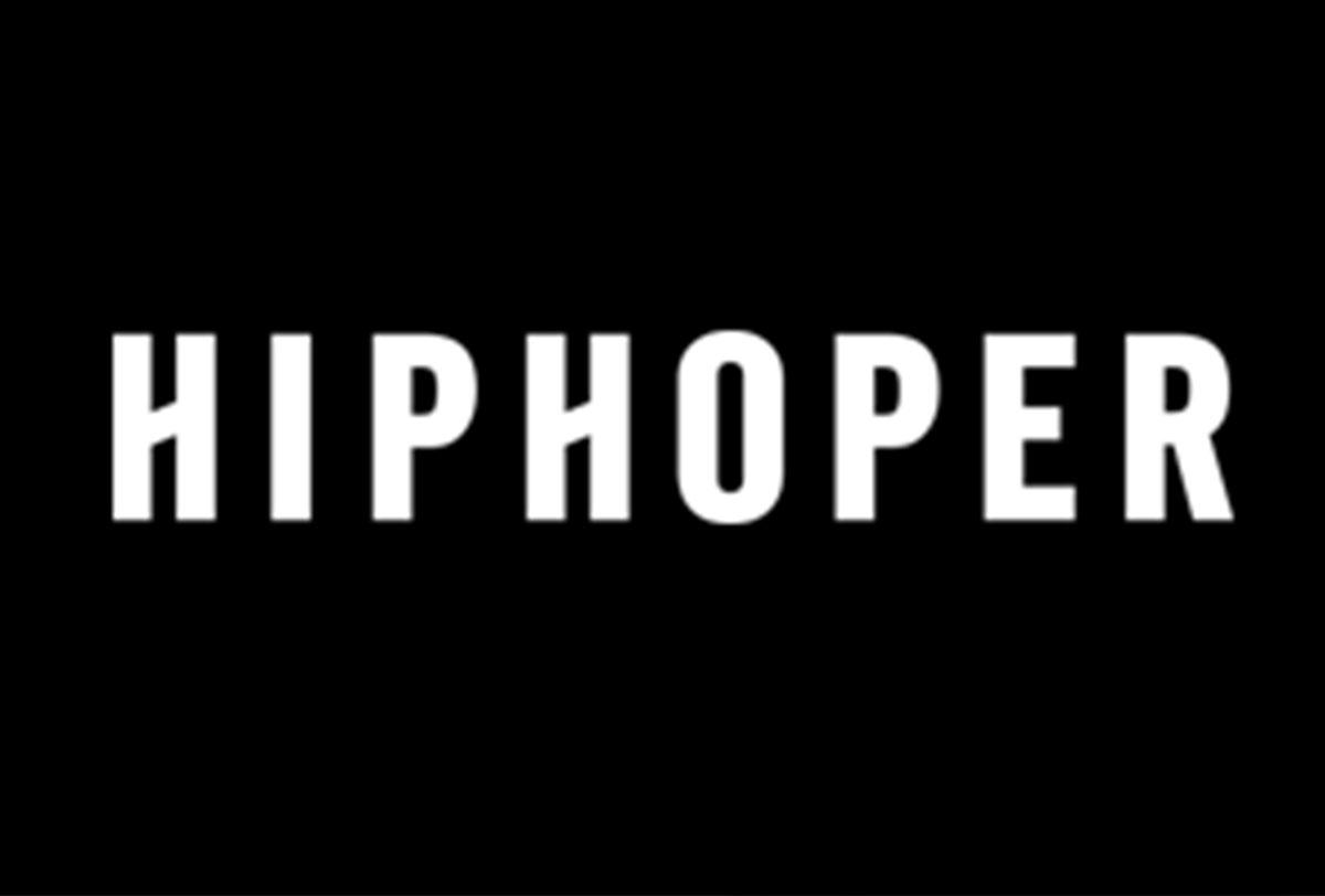 HIPHOPER 모바일 사이트 개발